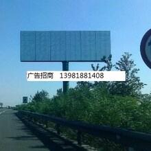 成南高速公路户外媒体单立柱高炮广告牌