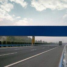 成南高速公路大型户外广告牌投放企业形象宣传