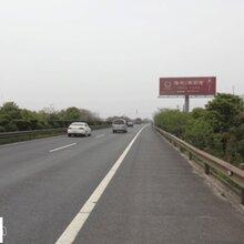 四川成渝高速公路户外广告位资源