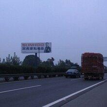 四川成南高速广告位户外高炮单立柱媒体资源