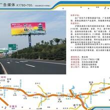 成南高速公路户外广告牌单立柱媒体资源
