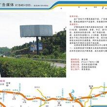 成南高速广告T型立柱户外牌
