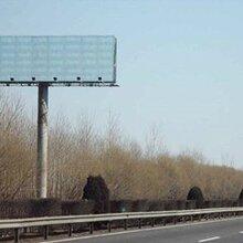 成绵高速路广告T型高塔媒体
