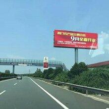 成渝高速大牌户外广告位