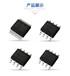 廣東語音芯片,進口晶源,NVC芯片,指紋鎖語音免費提供