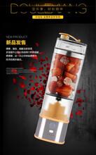 湖南株洲纤佳乐官网豆乐享有机豆招商饮加盟图片