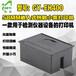 小型嵌入式打印模组热敏打印机GY-EH400RS232和USB接口5~9V供电可用于收银电子称