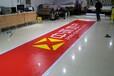 不動產貼膜燈箱房地產門頭招牌3M艾利進口材料制作及銷售