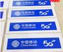 中國移動自建營業廳5G門頭供應