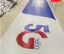 通訊公司新型5G營業廳門頭