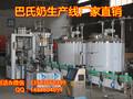 牛奶杀菌设备多少钱,牛奶巴氏杀菌生产线生产厂家图片