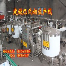 乳品杀菌设备小型乳品生产线小型乳品厂设备