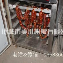 红肠香肠烘干机腊肉腊肉烘干机香肠烘干机价格