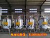 低温奶制品生产线青海老酸奶生产线酸奶加工设备