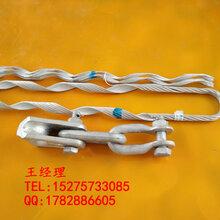 ANZ型预绞式耐张线夹,转角杆耐张价格