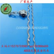贵州杆塔用悬垂线夹ADSS光缆金具报价