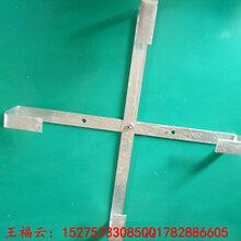 怀化光缆余缆架塔用预留架角钢金具