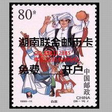 中京邮币卡开户送礼