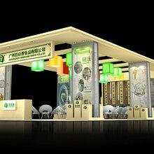 食品饮料展日日香展览展示展台3D模型