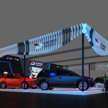 东箭汽车展览展示展台3D模型展台设计搭建