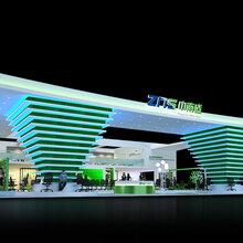 展览展示3D模型广州家具展览设计联润家具展会