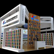 吉恒源通讯展台3D模型展览展示设计广州波谱展示设计