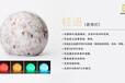 智能wifi情景台灯、手机远程遥控LED礼品台灯、RGB炫彩智能小台灯