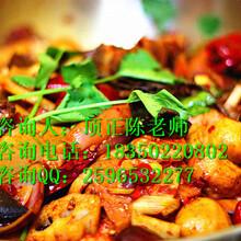 麻辣香锅培训麻辣香锅加盟哪里可以学做麻辣香锅和冒菜