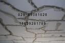 汉中建筑加固-汉中裂缝灌浆修补加固报价图片