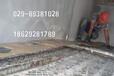 内蒙古加固公司内蒙古粘钢加固公司专业粘钢加固工程