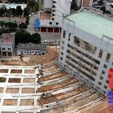 商洛建筑加固建筑物纠偏平移哪家比较好