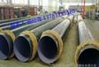 生物池排污3PE涂塑防腐钢管