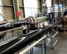 超高分子量聚乙烯输送管道