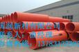 贵州省隧道逃生管材料高分子聚乙烯