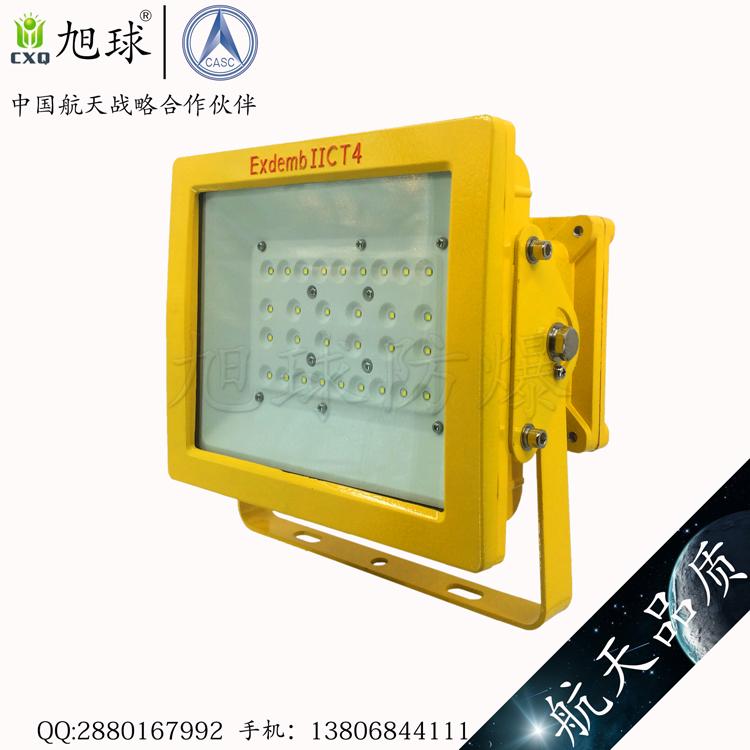 CCD97雷士LED防爆灯200W