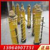 800行程推溜器YT4-6A液压推流器单体液压推溜器