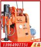 矿用探水钻机全液压坑道钻机ZLJ-200全液压坑道钻机