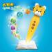 巧智虎点读笔SM810儿童幼儿玩具全国代理招商点读笔选择学立佳