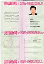 在北京烧锅炉想考一个锅炉本需要什么手续?怎么报名?兴华培训价格实惠
