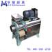上海鱼肉采集设备_150型鱼肉去骨机_鱼刺鱼肉分离机_鱼肉加工设备价格