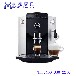 上海全自动咖啡机-全自动咖啡机价格-优瑞牌全自动咖啡机-商用全自动咖啡机。