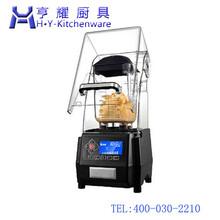 上海商用沙冰机器沙冰机多少钱一台多功能小型沙冰机奶茶店专用沙冰机