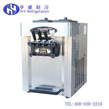 上海台式冰淇淋机厂家_冰淇凌机多少钱一台_商用立式冰激淋机器_台式25L冰淇凌机
