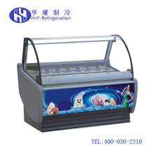 上海硬冰淇淋展示柜_硬冰淇淋展示柜价格_硬冰淇淋冷冻展示柜_硬冰淇淋展示柜图片