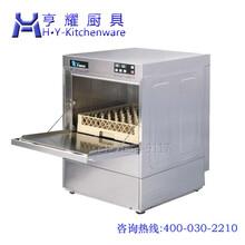 餐厅厨房专用洗碗机_商用通道式洗碗机_全自动洗碗机价格_西餐厅台下式洗碗机