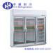 上海双门饮料展示柜商用双门饮料冷藏柜拉门饮料冷藏展示柜拉门饮料展示柜