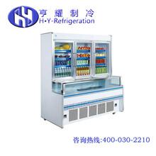 便利店专用子母柜_上海双温子母柜价格_冷冻冷藏子母柜厂家_超市双温子母展示柜