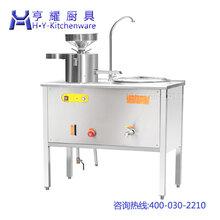 上海商用豆浆机全电磨煮一体豆浆机早餐店多功能豆浆机全自动豆浆机价格