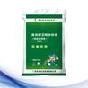 广西家居防水涂料厂家青龙厨卫防水砂浆精品实用型