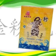 深圳冷冻食品包装袋充气食品包装袋超市食品包装袋深圳金彩润食品包装袋生产厂家图片